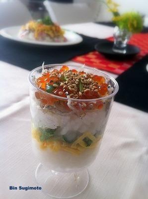 s-sushi1.jpg