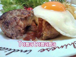 tomatomama.jpg