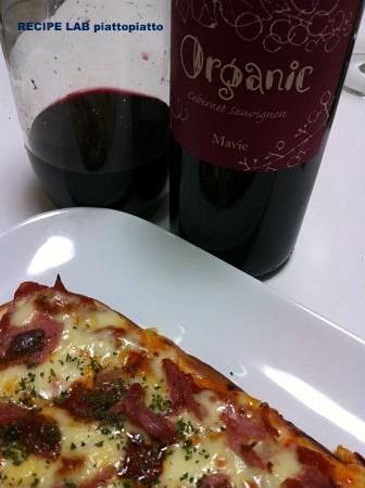s-pizza-1-3.jpg