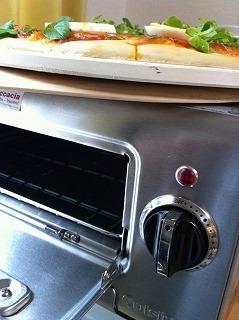 s-pizza3.jpg