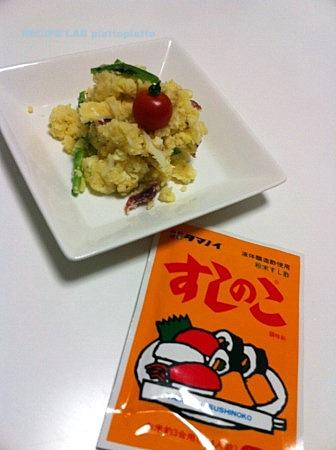 s-potato4.jpg
