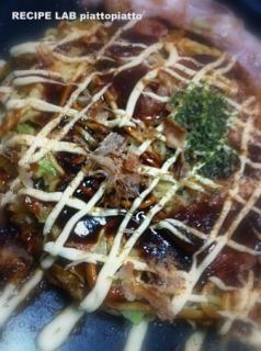s-s-okonomi1.jpg