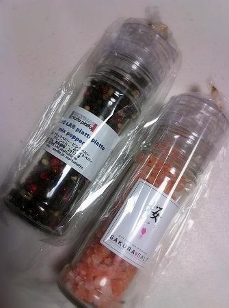 s-salt&pepper1.jpg