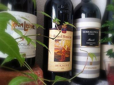 s-wine1.jpg