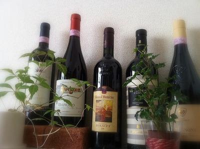 s-wine2.jpg