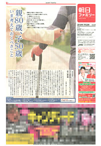 top_shimen_act.jpg